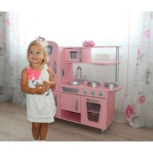 Vintage Play Kitchen Pink