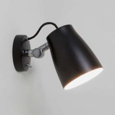 Shop Astro Lighting - Atelier Wall Light and more